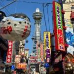 大阪デートは通天閣
