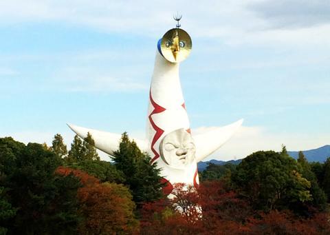 エキスポの太陽の塔