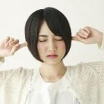 花粉症の症状で耳が痒い