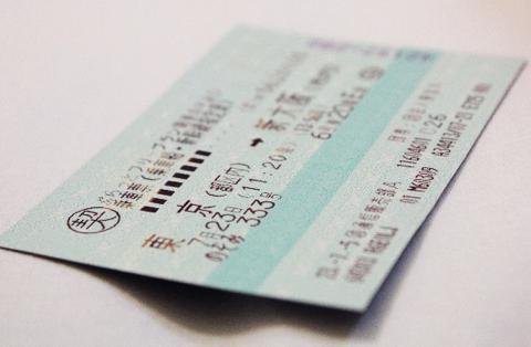 東京 新大阪の新幹線の格安チケット