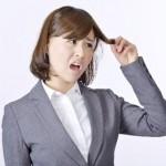 頭皮の臭いを消す応急処置