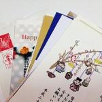 年賀状の処分と保存