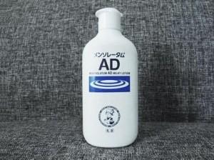メンソレータムAD乳液