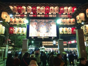 えべっさん大阪の最寄り駅2