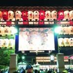 えべっさん大阪の最寄り駅