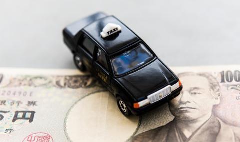 タクシー相乗りの割り勘料金計算
