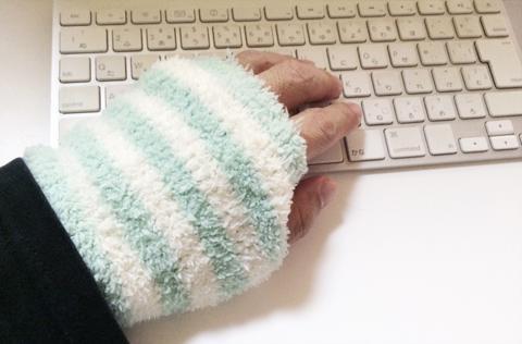 手足の冷えには室内でも手袋