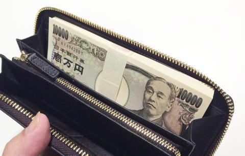 財布の使い始めに札束を入れる