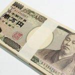帯封付きの100万円