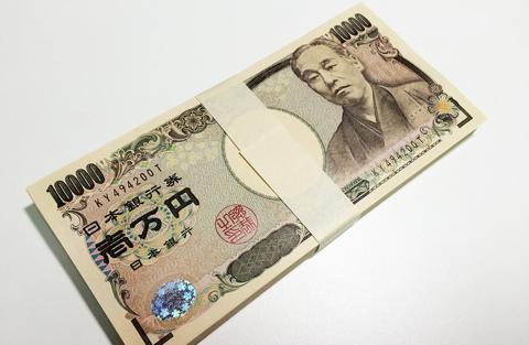100万円の帯付き新札