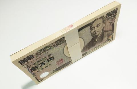 帯付き新札100万円