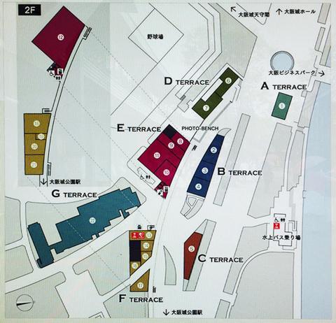 ジョーテラス大阪エリアマップ