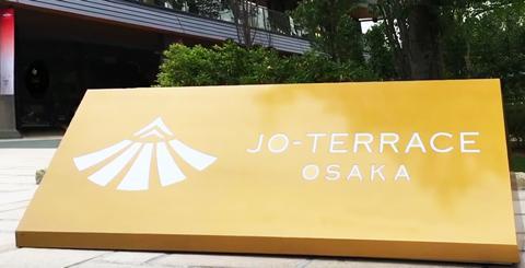 ジョーテラス大阪