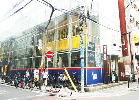 三木楽器 アメリカ村店