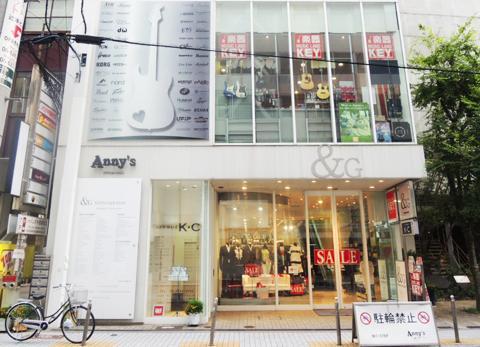 ミュージックランドKEY 心斎橋店