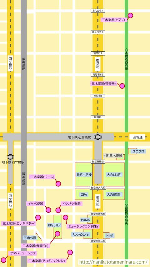 大阪心斎橋の楽器屋マップ
