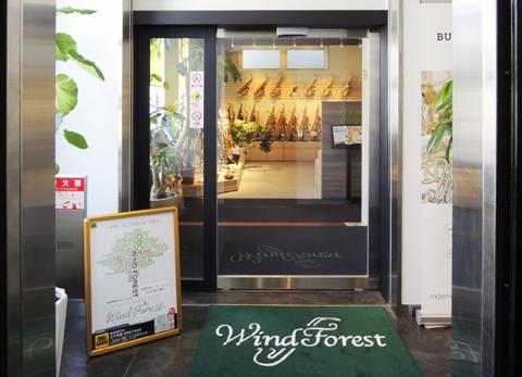 三木楽器 Wind Forest