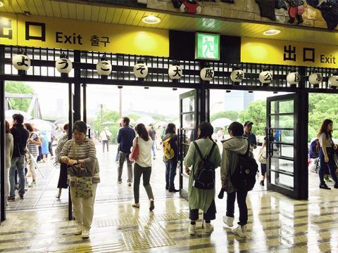JR大阪城公園駅の改札出口