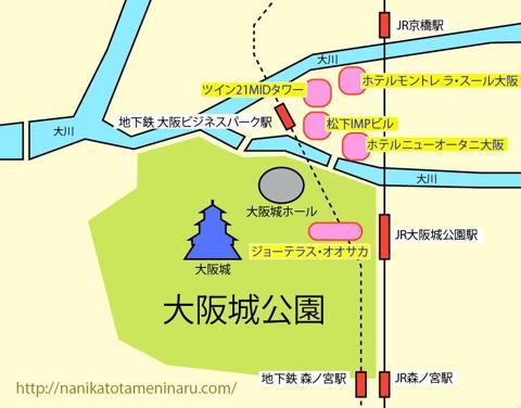 大阪城公園周辺の飲食店マップ