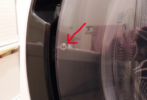 ドラム扉の傷防止クッションゴム