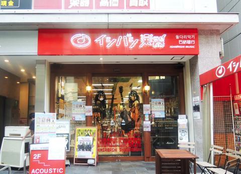イシバシ楽器 心斎橋店