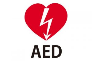 AEDの価格と購入方法