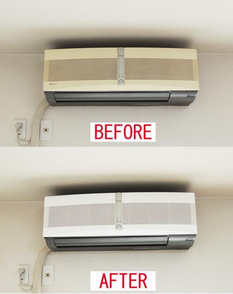 エアコン塗装前と塗装後