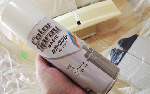 プラスチックを缶スプレーで塗装するコツ