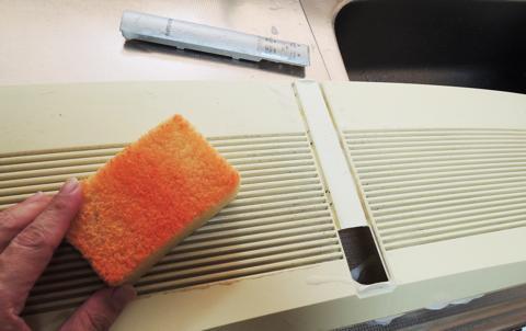 エアコンカバーを洗剤でクリーニング
